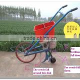Corn seed planting machine/automatic seed planting machine/manual seed planter/seed drill