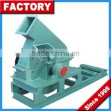 Made in China CE Approved Disc Type Used Wood Chipper / Diesel Wood Chipper / Wood Chipper Brands