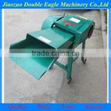 Small type Agricultural Chaff Cutter For Animale Feed/Straw Crusher making machine for sale