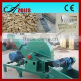 Good quality professional electric wood chipper for wood