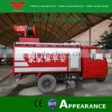 Cheap dust suppression fine agriculture air blast sprayer selling to more than 30 countries