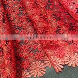 2016 african nigeria cord lace fabric in 5 yards for wedding party