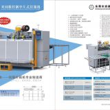 best quality box stitching machine