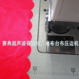 Hot sales!Ultrasonic Lace Sewing Machine for Table Cloth