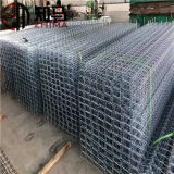 Stainless Steel 304/316/316L And Carbon Steel Wire Mesh Cable Tray