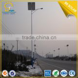 Prices of 100W outdoor industrial solar lighting led with battery used for street , garden