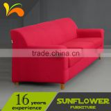 Hotel practical top quality sofa set living room furniture                                                                         Quality Choice