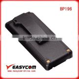 EB-BP196H high quality and high capacity walkie talkie battery For IC-F3/F3S/F4S/T2A/T2E