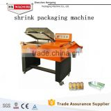 PE film shrink packaging machine for shrinking Vinegar, spices, tomato sauce, canned bottles