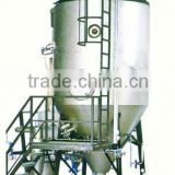 Sodium borate spray drying equipment