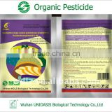 Spodoptera Exigua Killer Vegetable Bio Insecticide