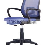Guangzhou chair manufacturers office computer chair/ 882 mesh office chair                                                                                                         Supplier's Choice