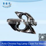 AUTO CHROME FOG LAMP COVER 2014-2015 FOR MAZDA