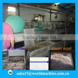 900kg/hour sheep/Wool/fleece washing equipment/wool scouring bowl industrial combined wool scouring production line
