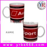 300ml custom promotional gifts stocked eco-friendly made printed decorative coffee mug