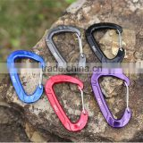 Professional 8cm D shape 7075 Aviation Aluminum carabiner