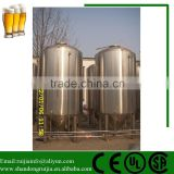 large beer brewing equipment fermentation tanks, home beer making machine, micro commercial beer brewery