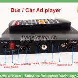 RDB 2014 Bus/Car video advertising media player support playlist and scheduled content DS005-16