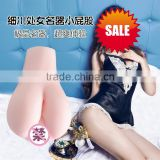 artificial pussy silicone realistc artificial pussy for men