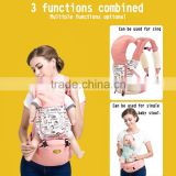OEM factory baby wrap sling baby carrier bag