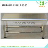 201 Stainless Steel Public Seating Bench for sale