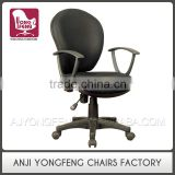 OEM available widely use custom made executive chair office chair specification