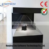 2014 new exhibition Holographic showcase/hologram box/machine 3D display