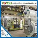Professional technology bamboo dust pelleter production line with good after-sale service
