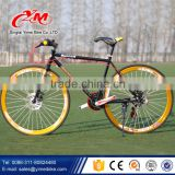 "26"" sports steel fixed gear color decorated bike wheel/700C colorful fixie fixed gear bike /single speed fixie bikes"