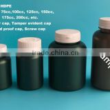 75cc,100cc, 125cc, 150cc, 175cc, 200cc, etc. Plastic HDPE tablet bottle ,300ml 500ml health pill bottle                                                                         Quality Choice