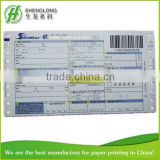 (PHOTO)FREE SAMPLE, 230x127mm,5-ply,barcode,tearing line,consignment note