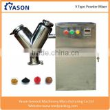 Electric Dry Powder Mixer Machine 2L Dry Powder Blender                                                                         Quality Choice