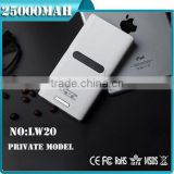2015 new products lead acid battery charger coin operated mobile phone charger 50000mah external battery