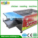 Easy to operate and clean stainless steel bbq rotisserie spit