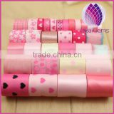 Beautiful Different width mix color ribbon set