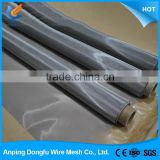 stainless steel wire mesh for windows and filtration stainless steel wire mesh window screen manufacturers