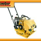 80KG 13.5KN Manual Start 5HP Gasoline Engine Powered Single Direction Wacker Plate Compactor With Water Tank SC77W