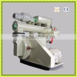 Animal Feed Pellet Mill For Pellet Press