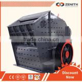 2017 most popular latest technology high efficiency gold mining equipment impact crusher
