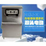 Double head Electric self Suction Filling Machine for liquid oil (chinacoal02)