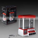 USB claw candy machine claw doll machine gift for children for fun