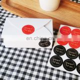 Self-adhesive sticker circular sealing label