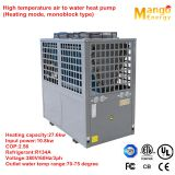 High temperature air source heat pump 70~75℃ hot water with CE, TUV
