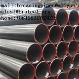 Boiler steel pipe,High temperature insulation boiler tube,DIN17175 Heat Resistant Seamless Steel Pipe / DIN17175 Boiler steel pipe