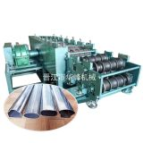Stainless Steel Oval Pipe Handrail Pipe Roll Forming Machine, Special Shape Steel Pipe Roll Former
