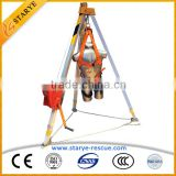 CE Certified Confined Space Rescue Tripod Aluminum Alloy #6061 Handle Winch Rescue Tripod                                                                         Quality Choice