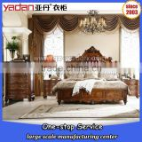 Antique Luxury Rococo European Baroque King Bed; High Quality Handmade Birch Wood Bed