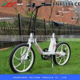 2015 simple shape 20inch mini pedal exercise electric bike for elderly with EN15194