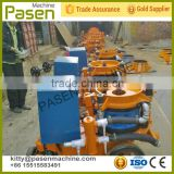 Concrete shot blasting machine | Shot plastering equipment | Shotcrete machine factory price