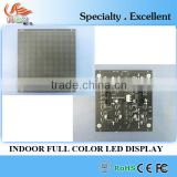 RGX indoor P2 small sapcing full color video LED module                                                                                                         Supplier's Choice